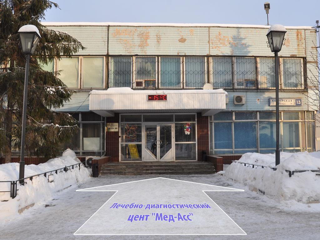 Смоленская областная психиатрическая больница
